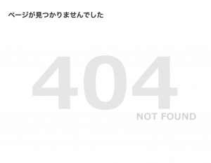 word-press-404